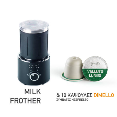 milk frother 10 dimello capsules